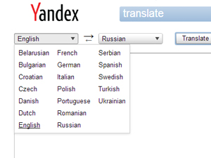 Yandex.Translate Screenshot