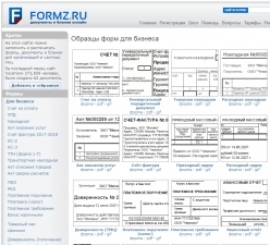 Formz.ru Screenshot